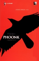 Phoonk - Indian poster (xs thumbnail)