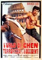 Meng long guo jiang - Italian Movie Poster (xs thumbnail)
