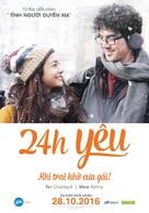 One Day - Vietnamese Movie Poster (xs thumbnail)