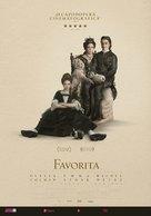The Favourite - Romanian Movie Poster (xs thumbnail)