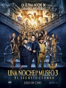 Night at the Museum: Secret of the Tomb - Uruguayan Movie Poster (xs thumbnail)