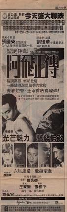 A Fei jingjyuhn - Hong Kong poster (xs thumbnail)