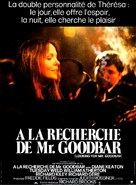 Looking for Mr. Goodbar - French Movie Poster (xs thumbnail)