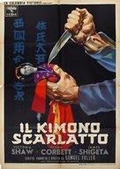The Crimson Kimono - Italian Movie Poster (xs thumbnail)