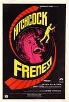 Frenzy - Spanish Movie Poster (xs thumbnail)
