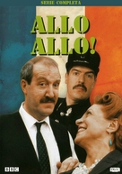 """'Allo 'Allo!"" - Spanish DVD movie cover (xs thumbnail)"