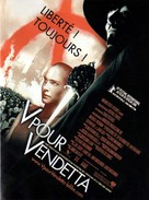 V For Vendetta - French Movie Poster (xs thumbnail)