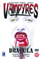 Vampyres - British Movie Cover (xs thumbnail)