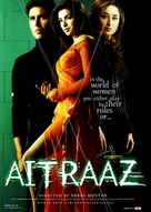Aitraaz - Indian Movie Poster (xs thumbnail)