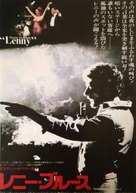 Lenny - Japanese Movie Poster (xs thumbnail)