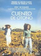 Conte d'automne - Spanish poster (xs thumbnail)