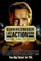Last Action Hero - British Movie Poster (xs thumbnail)