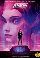 Ready Player One - Hungarian Movie Poster (xs thumbnail)