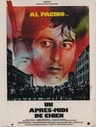 Dog Day Afternoon - French Movie Poster (xs thumbnail)