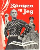 The King and I - Danish Movie Poster (xs thumbnail)