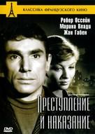 Crime et châtiment - Russian Movie Cover (xs thumbnail)
