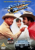 Smokey and the Bandit - British DVD movie cover (xs thumbnail)
