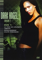 """Dark Angel"" - French DVD movie cover (xs thumbnail)"