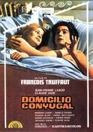 Domicile conjugal - Spanish Movie Poster (xs thumbnail)