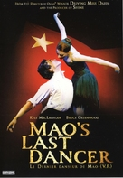 Mao's Last Dancer - Canadian Movie Cover (xs thumbnail)