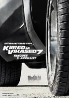 Furious 7 - Estonian Movie Poster (xs thumbnail)