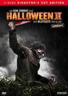 Halloween II - Swiss Movie Cover (xs thumbnail)
