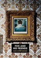 Faustrecht der Freiheit - DVD cover (xs thumbnail)