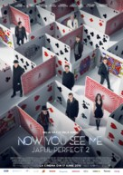 Now You See Me 2 - Romanian Movie Poster (xs thumbnail)