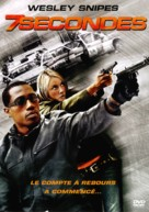 7 Seconds - French DVD movie cover (xs thumbnail)