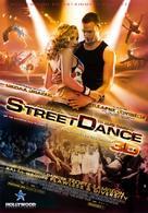 StreetDance 3D - Greek Movie Poster (xs thumbnail)