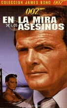 A View To A Kill - Argentinian Movie Cover (xs thumbnail)