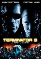 Terminator 3: Rise of the Machines - Hungarian Movie Cover (xs thumbnail)