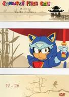 """Samurai Pizza Cats"" - Movie Cover (xs thumbnail)"