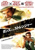 El Gringo - Japanese Movie Poster (xs thumbnail)