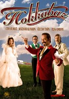 Hokkabaz - Turkish Movie Poster (xs thumbnail)