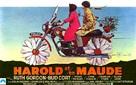 Harold and Maude - Belgian Movie Poster (xs thumbnail)