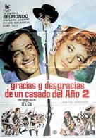 Les mariés de l'an deux - Spanish Movie Poster (xs thumbnail)