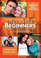 Puccini for Beginners - DVD cover (xs thumbnail)