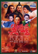 Ying xiong - Chinese DVD movie cover (xs thumbnail)