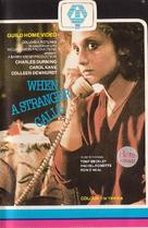 When a Stranger Calls - British Movie Cover (xs thumbnail)