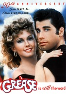 Grease - DVD cover (xs thumbnail)