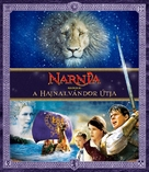 The Chronicles of Narnia: The Voyage of the Dawn Treader - Hungarian Blu-Ray cover (xs thumbnail)