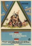 Carry on Camping - Spanish Movie Poster (xs thumbnail)
