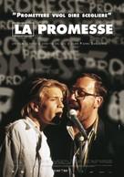 La promesse - Italian Movie Poster (xs thumbnail)