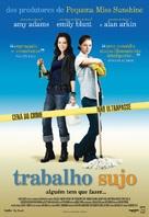 Sunshine Cleaning - Brazilian Movie Poster (xs thumbnail)