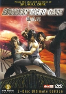 Lung Fu Moon - DVD cover (xs thumbnail)