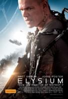 Elysium - Australian Movie Poster (xs thumbnail)