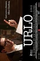 Howl - Italian Movie Poster (xs thumbnail)