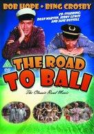 Road to Bali - British DVD cover (xs thumbnail)