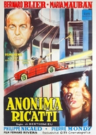 En légitime défense - Italian Movie Poster (xs thumbnail)